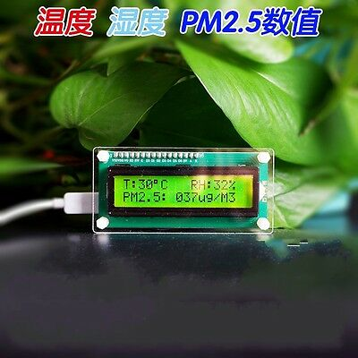 2017  PM2.5 Detector Indoor Air quality Haze test Humidity & Temperature Testing