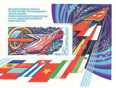 RUSSIA 1980 SPACE SOYUZ 36 FLAGS Large  Sheet
