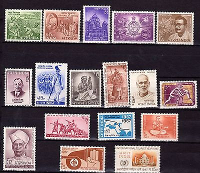 India 1967 complete commerative year pack, MH