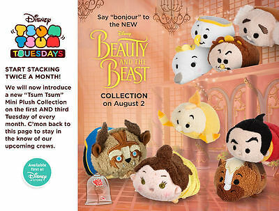 Disney Store Tsum Tsum Beauty and the Beast Complete Set