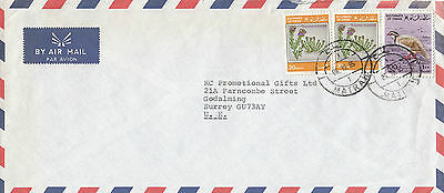 J 731 Oman  Air Mail 1985 Cover to UK from Matrah.