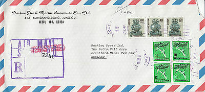 L 1423 Korea Registered airmail cover UK; 7 stamps ; 1240 rate