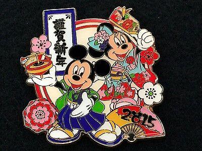 Tokyo Disney Trading Pin - Mickey & Minnie Mouse 2015 Happy New Year - 107113