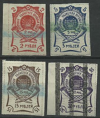1921 Russian Civil War Issues for Siberia - Amur Province short set as scan.