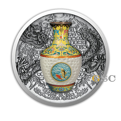 Niue 2016 1$ Qing Dynasty Vase Real Porcelain .999 fine silver coin