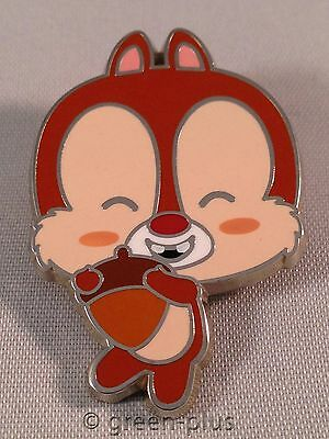 Disney Pin - Dale ONLY Cute Characters Starter Set Chubby Face Acorn Chip 2015