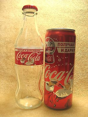 Coca-Cola can 0.33 l and bottle 0.25 l New Year Christmas from Russia 2016