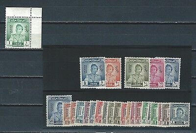 Middle East - Iraq Irak Faisal II 1948 official never hinged and mint stamp set