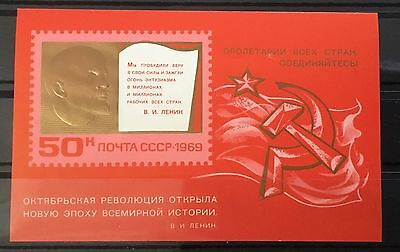 Soviet-Union block58 (complete issue) unmounted mint / never hinged 1969 Sc3660
