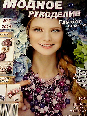 BEAD BEADING BEADED BEADWORK 7/14 inglish/russian magazine book