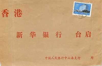 Lettre Cover Chine China