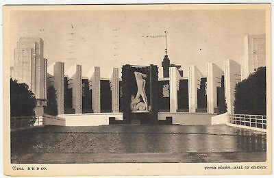 CHICAGO - Century of Progess Exhibition - Hall of Science - 1933 used postcard