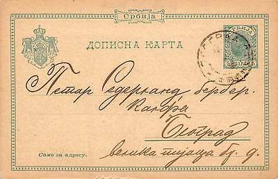 Postal Stationery, Belgrade, Coat of Arms 1899