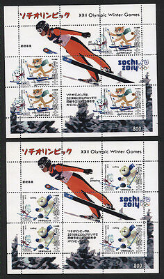 Northern Territories 26 Sheets Sochi Sotchi Olympic Games Jeux Olympiques