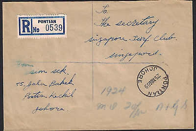 Malaya Johore - 1959 Pontian On Registered Cover To Singapore Turf Club - A  932