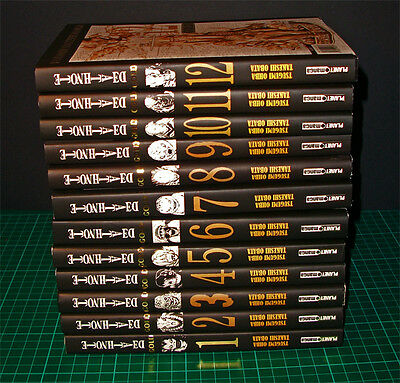 Lotto Death Note Gold Deluxe n.1-12 COMPLETO, Planet Manga