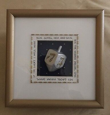 Bright Star Designs Wooden Framed w/ Glass DREIDEL Sculpture Chanukah Hanukah