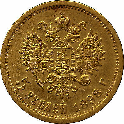 1898 RUSSIA 5 Roubles Roubles Gold coin