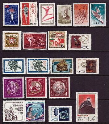 RUSSIA OLD SETS mix USSR CCCP MNH from 1969-1970 sport overprint