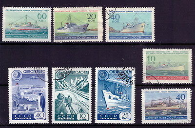RUSSIA 1959 OLD  mix USSR CCCP used