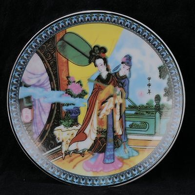 Chinese Porcelain plate of hand-painted Beauty  w  Qianlong Mark  B712