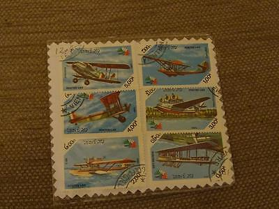 Postes Lao vintage aircraft themed stamp set