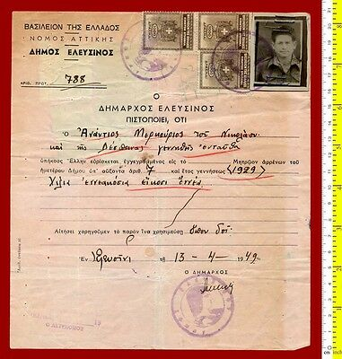 #3950 Greece Eleusis 1949. Certificate municipality with 8 revenues.