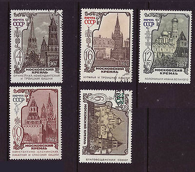 Russia 1967 Engraved Photogravure SG#3497-3501 Kremlin CTO complete Set