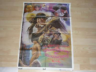 Sammo Hung ENCOUNTERS OF THE SPOOKY KIND RARE FILM PAPER POSTER