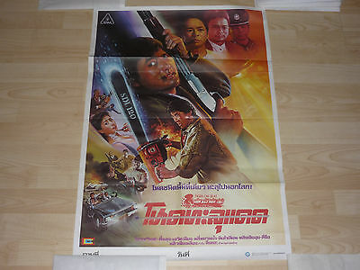 Chow Yun Fat TIGER ON THE BEAT RARE FILM PAPER POSTER