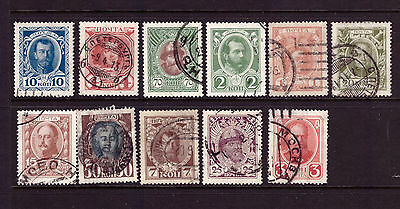 Russia  1913 ROMANOV DINASTY SET USED Stamps Empire Imperial Collection RARE