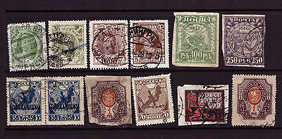 Russia  from 1910 mix USED Stamps Empire