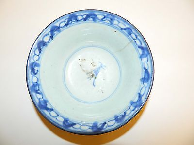 Antique Chinese Exported Porcelain Bowl - Cir Ealier 17th Century