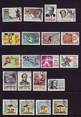 RUSSIA OLD SETS mix USSR CCCP CTO/used 1964