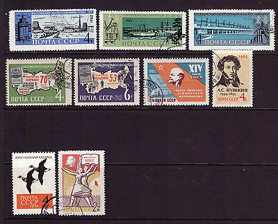 RUSSIA OLD SET mix USSR CCCP CTO/used 1961-1962
