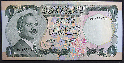 Central Bank of Jordan: 1 Dinar banknote in aUNC Condition. (1975-1992). JOD