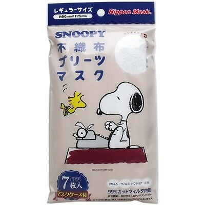 JAPAN SNOOPY PEANUTS NIPPON FACE MASK(7pcs) PM2.5/VIRUS/BACTERIA/POLLEN/COLD