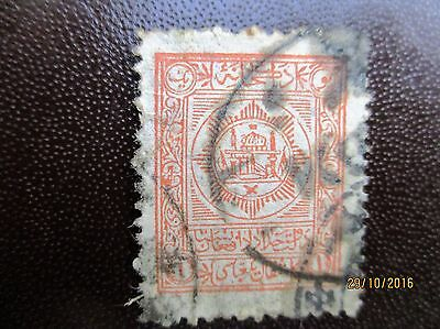 Afghanistan 1917 Stamp Showing Coat Of Arms 1Ab Colour Carmine.