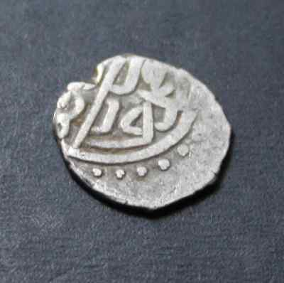 Unidentified Early Islamic / Ottoman Silver Coin - Medieval  - L94