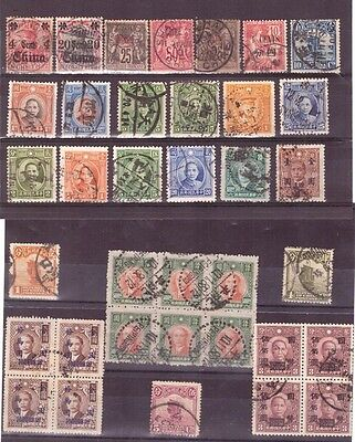 China lot stamps used
