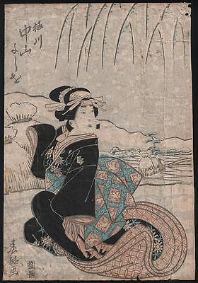 SUPERB RARE Antique JAPANESE Woodblock Print c1850