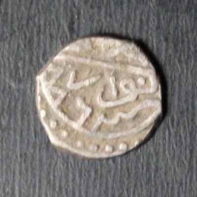 Unidentified early Ottoman / Islamic Coin - hammered silver - Lot 113