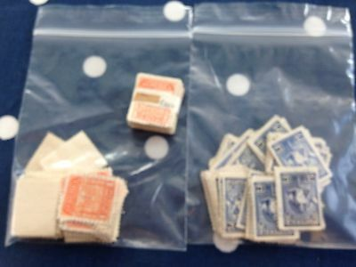Guatemala stamps loose and in bundle approx 275 for packet maker