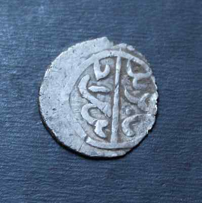 Unidentified Early Islamic / Ottoman Silver Coin - Medieval  - L93