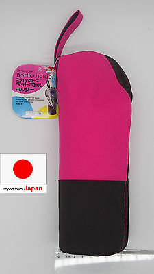 kiTki Japan import warmer cooler insulate thermal protective bottle bag pouch b
