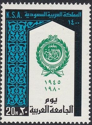 Saudi Arabia * 1980 - Arab League - MNH - (see my other items as well)