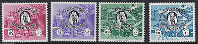 Bahrain * 1966 - Definitives - MNH - (see my other items as well)