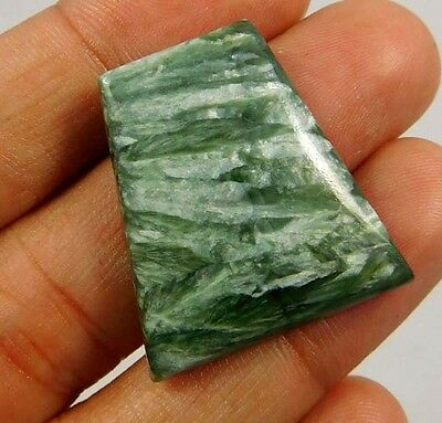 25.95Cts. AAA QUALITY  NATURAL GREEN SERPHINITE  27X24 CAB GEMSTONE