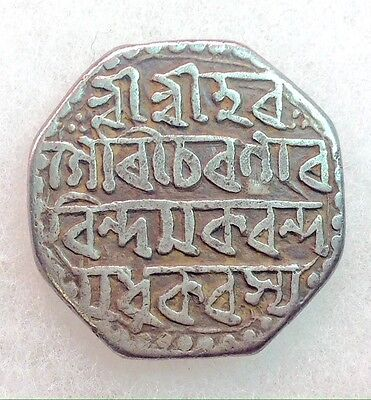 Silver Coin India Princely States Assam AR Rupee Of 1741 Rare