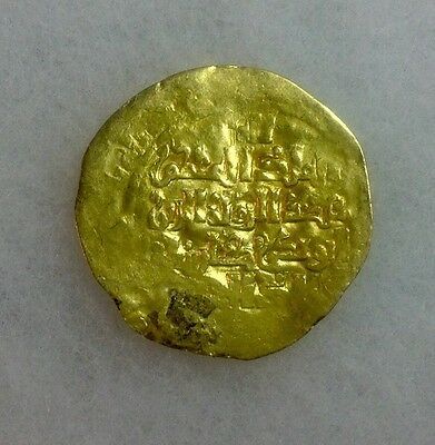 Amirs Of Nishapur 1172-85 AD Gold Dinar Coin Nishapur, ND